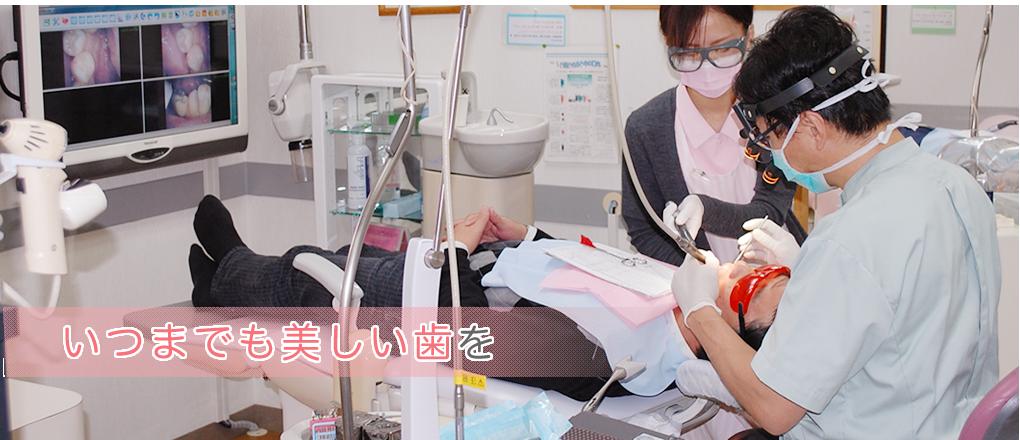 小寺歯科医院